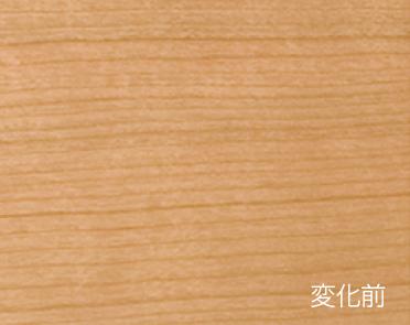 「入皮 木」の画像検索結果